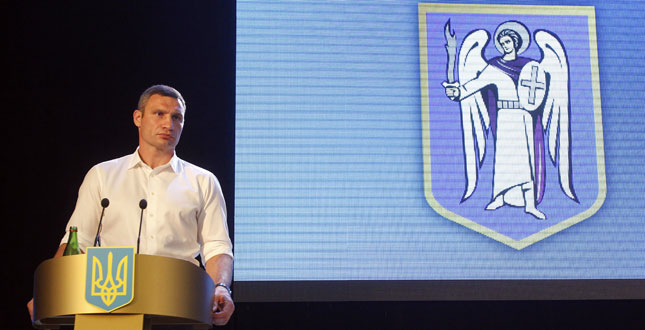 Мер Києва Віталій Кличко презентував свою програму