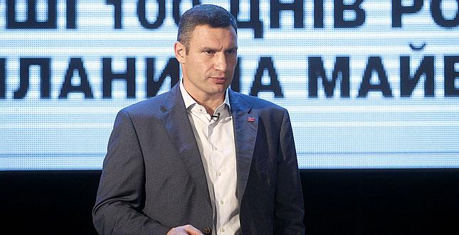 Віталій Кличко прозвітував перед громадою столиці про перші сто днів роботи на посаді Київського міського голови