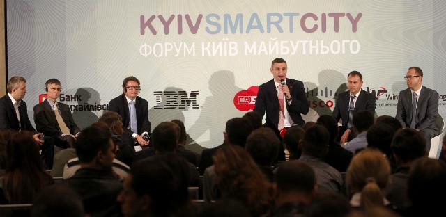 Виталий Кличко: «Мы внедряем технологии «Smart City», чтобы жизнь каждого киевлянина становилось более комфортной и удобной»