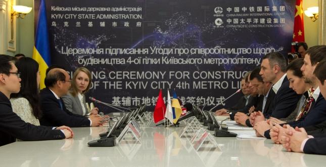 Віталій Кличко підписав угоду про співробітництво з китайським консорціумом щодо будівництва 4-ї гілки метро