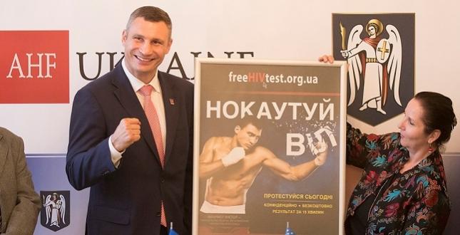 Віталій Кличко від імені КМДА підписав Меморандум про співпрацю з Фундацією АнтиСНІД-США в Україні щодо боротьби з епідемією ВІЛ/СНІД